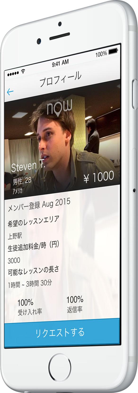 teacher_Steven_side.jpg