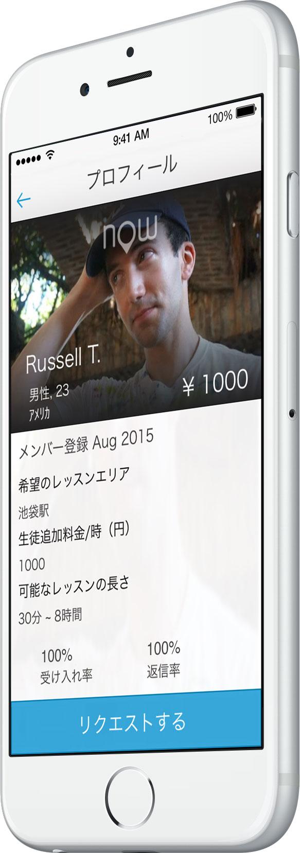 RussellT_side.jpg