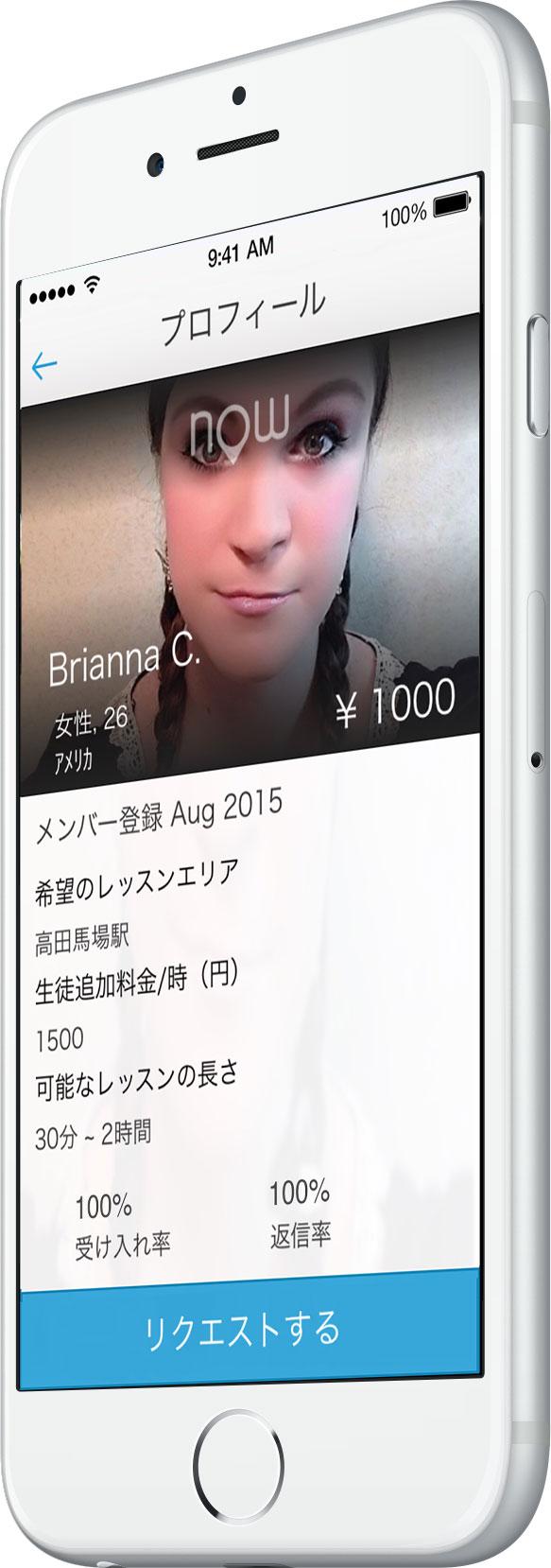 Brianna_side.jpg