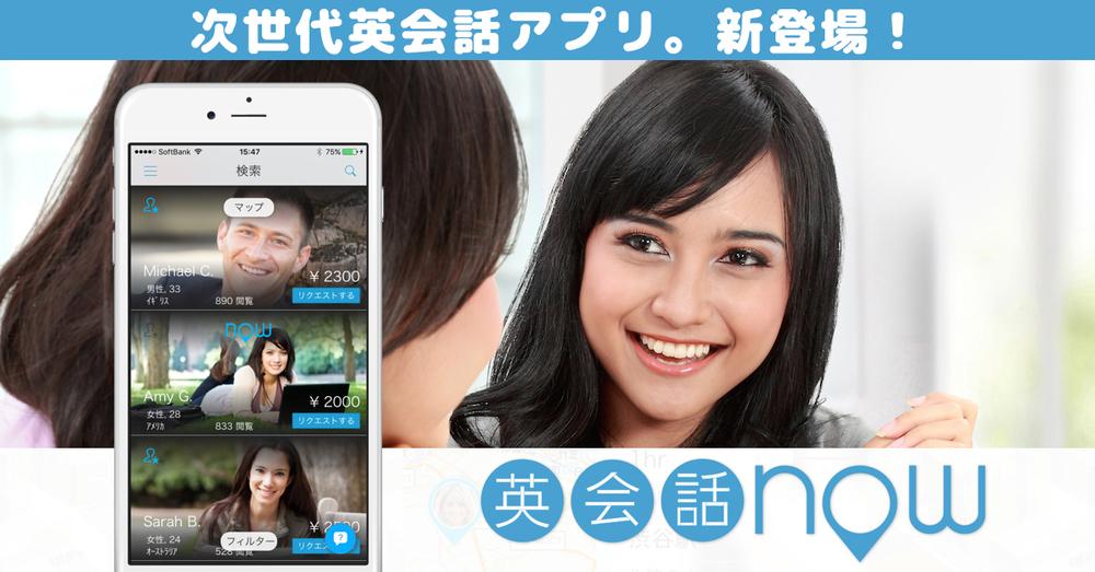 http://www.eikaiwanow.com/#welcome-jp