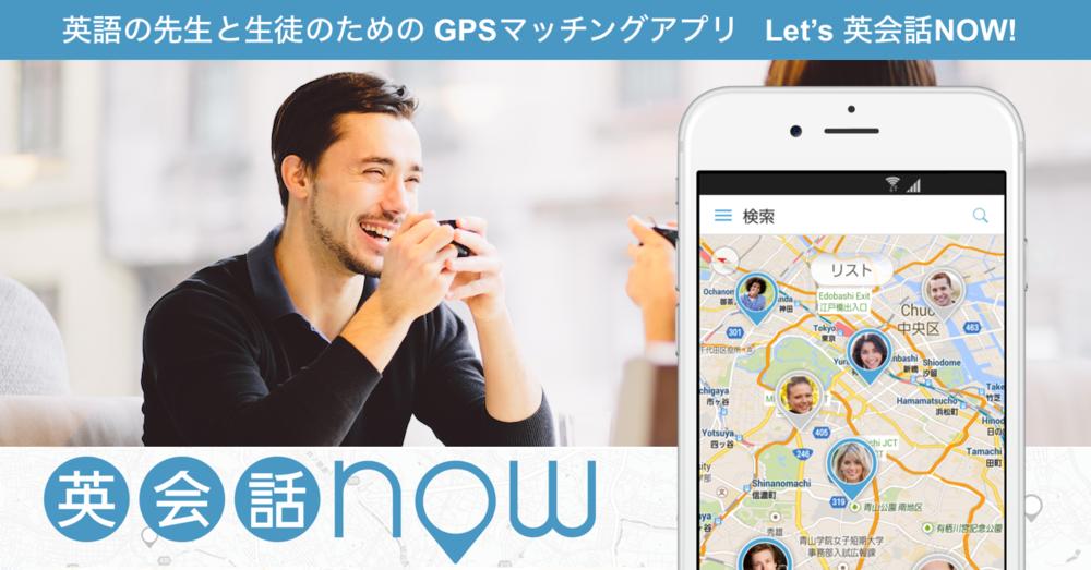 eikaiwanow-download