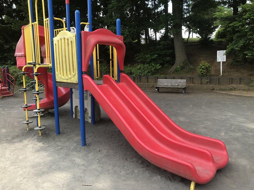 park-slide