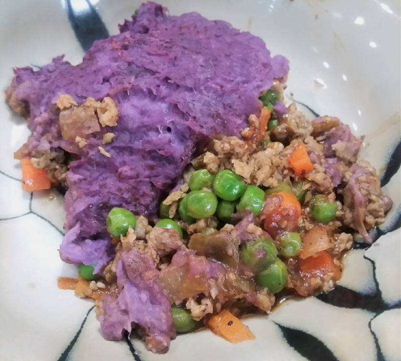 Vegan Shepherds Pie with Purple Sweet Potatoes.jpeg