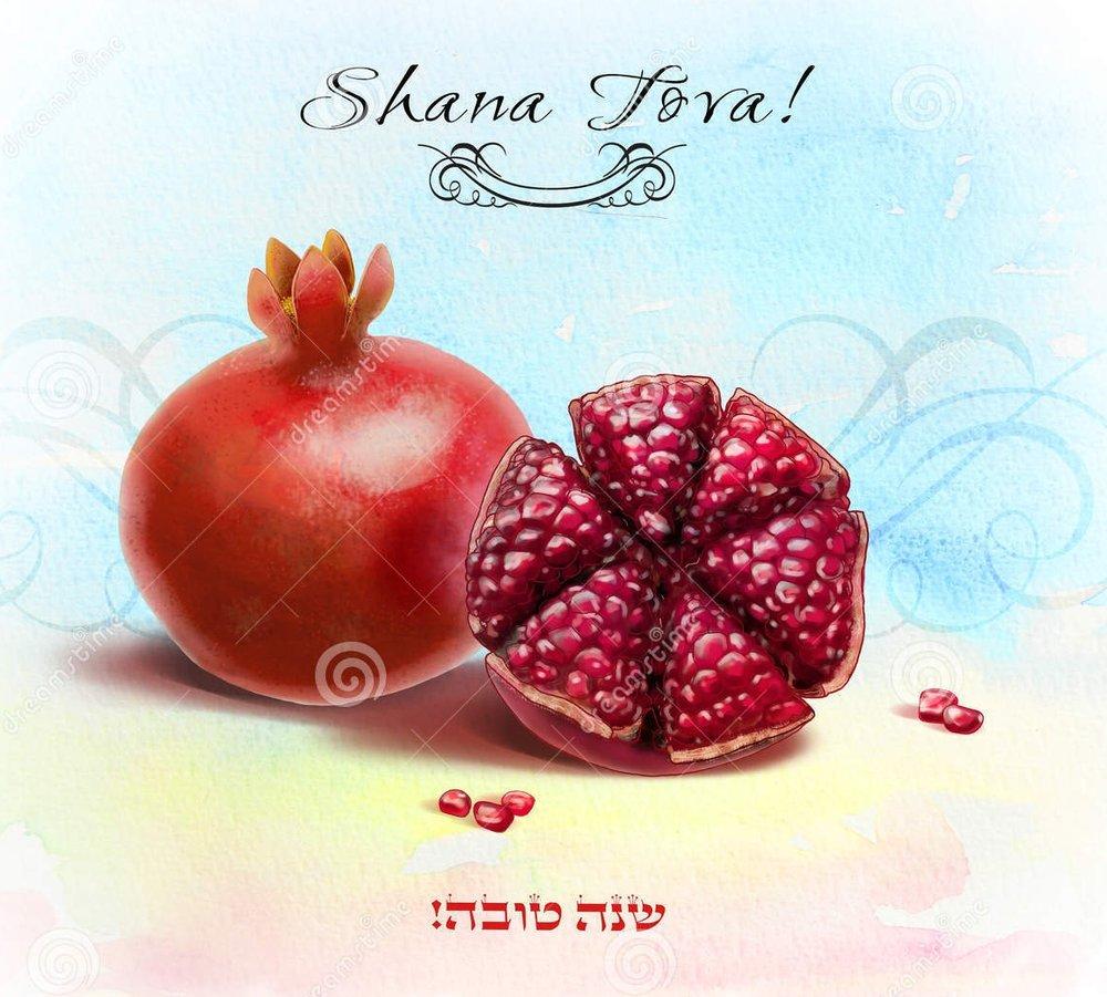 shana-tova-happy-new-year-hebrew-rosh-ha-rosh-hashanah-jewish-greeting-card-pomegranates-watercolor-78019637.jpg