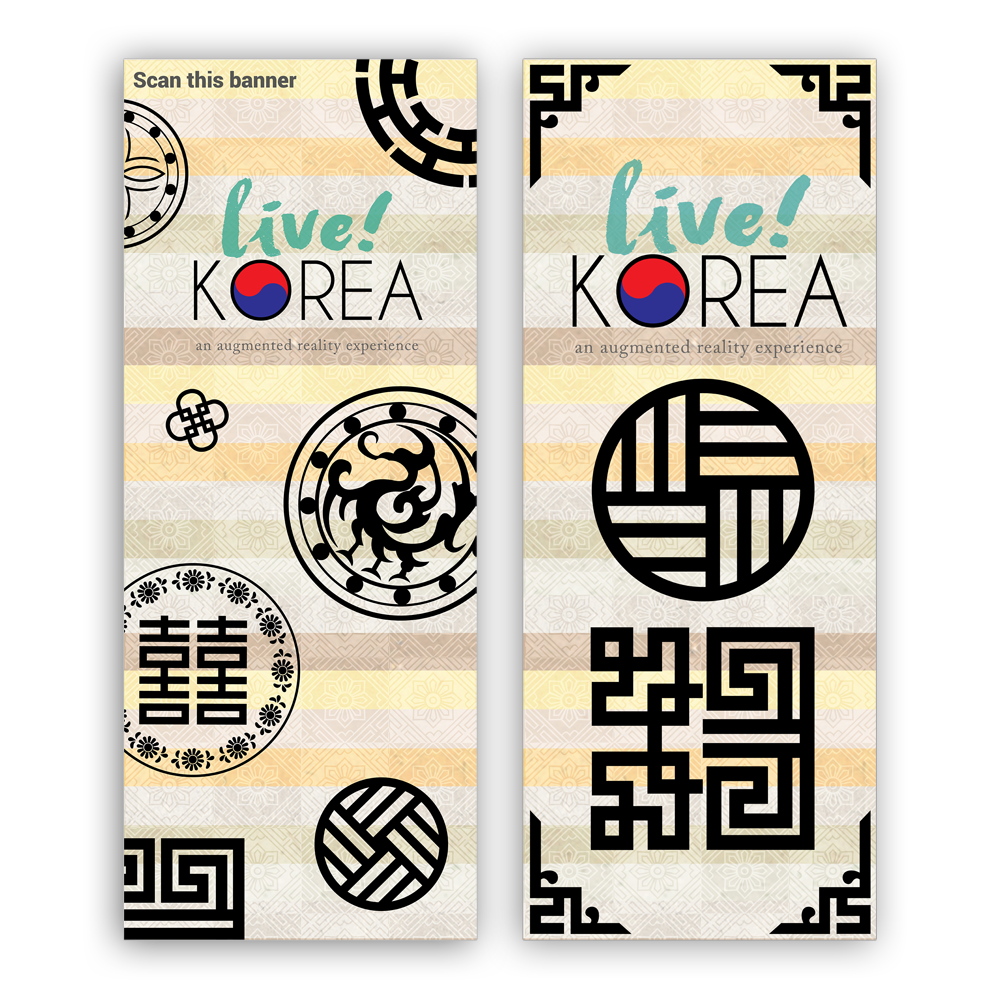 AR Marker Design - I designed panels to be printed as standing banners. These banners functioned as tracking markers for the exhibit. The Augment application would scan the banners through the mobile device's built-in camera. Once the banner is detected, the application would project Boo-yong-jung and the Korean cultural photo booth onto the banners.The banners feature patterns from the Korean tteoksal (an imprinting stamp for decorating rice cakes) that are simple, crisp yet diverse to be easily recognized by the Augment application's marker scanning system. They show a resemblance to QR codes. Additionally, a concise manual was provided for visitors to easily navigate the augmented reality exhibit themselves.