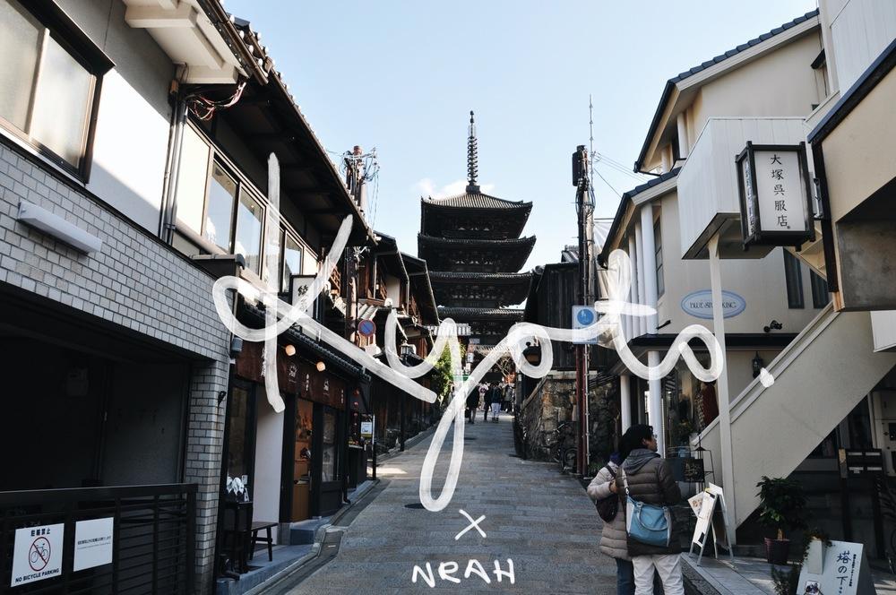 Kyoto-NRAH.jpg