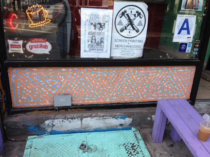 Norbert's Express 2013 - Brooklyn, NY