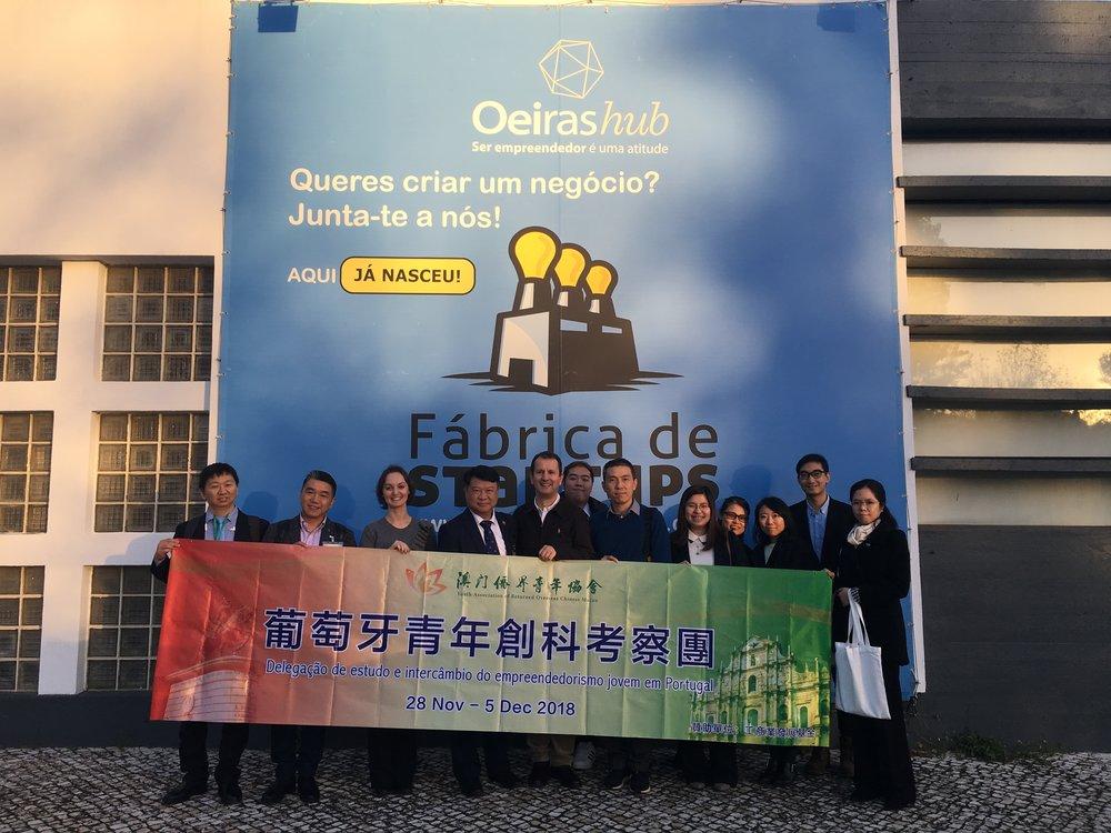 Jovens empreendedores de Macau visitam a Fábrica de Startups.JPG