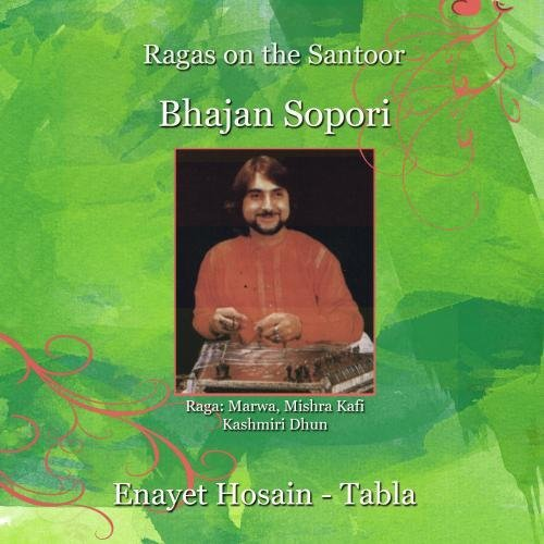 ragas on santoor.jpg