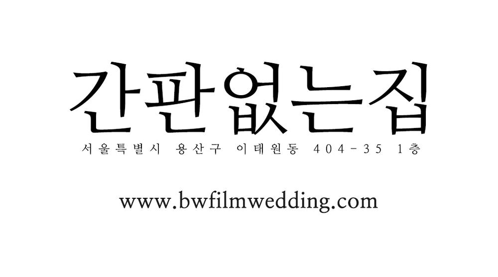 bwfilmwedding.jpg