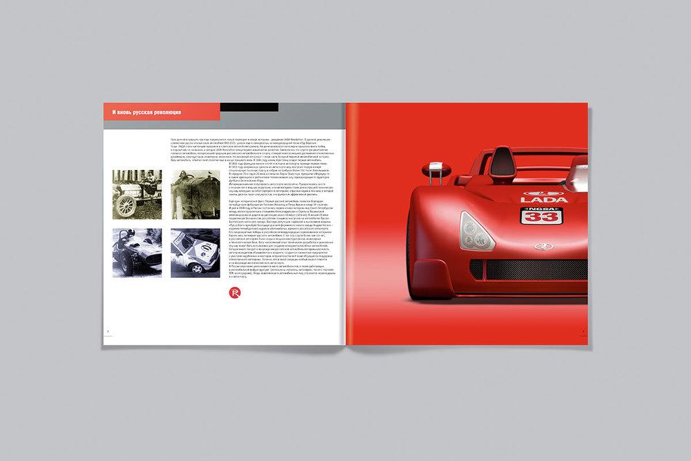 Rev-book2.jpg