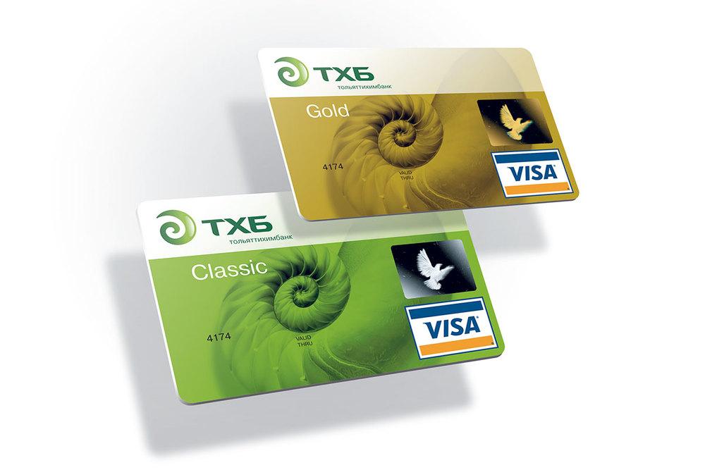 THB-card.jpg