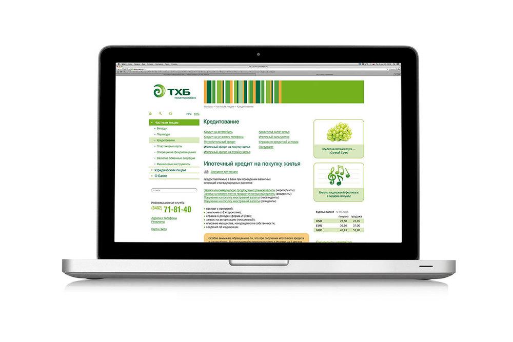THB-site2.jpg