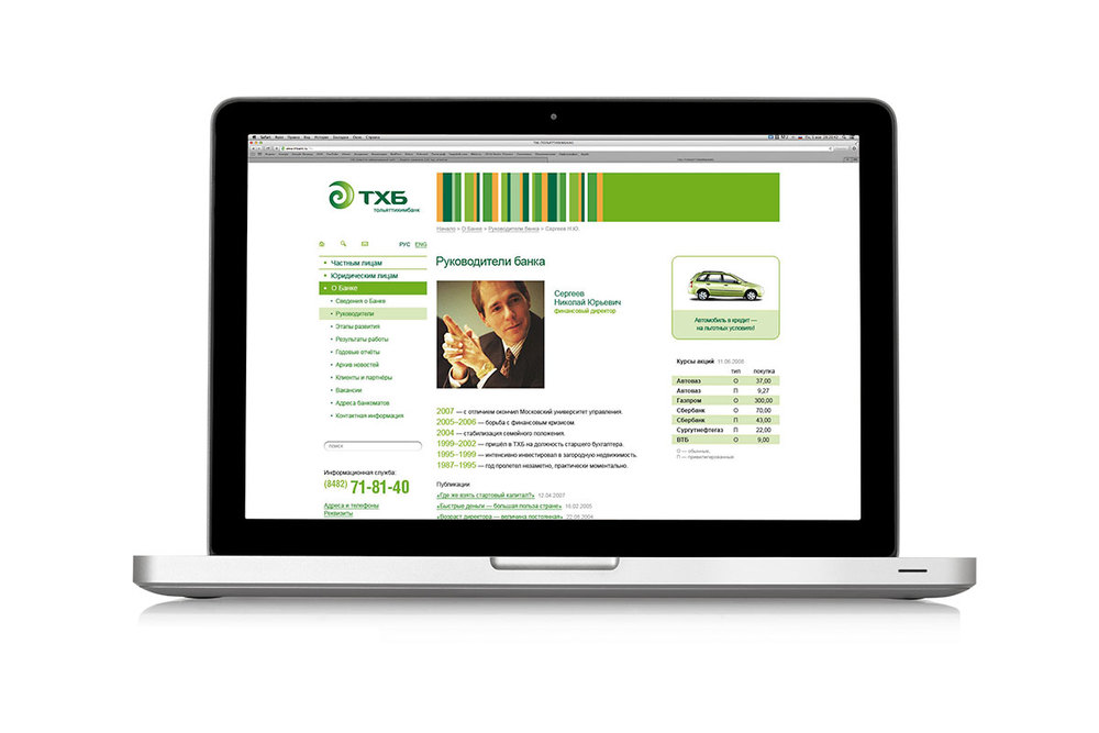 THB-site4.jpg