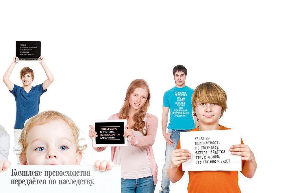 PP-mal-09-3b.jpg