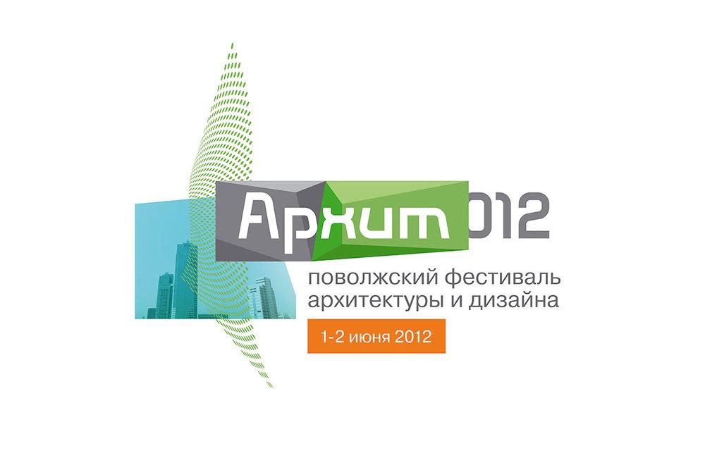 Archit12-logo-C.jpg