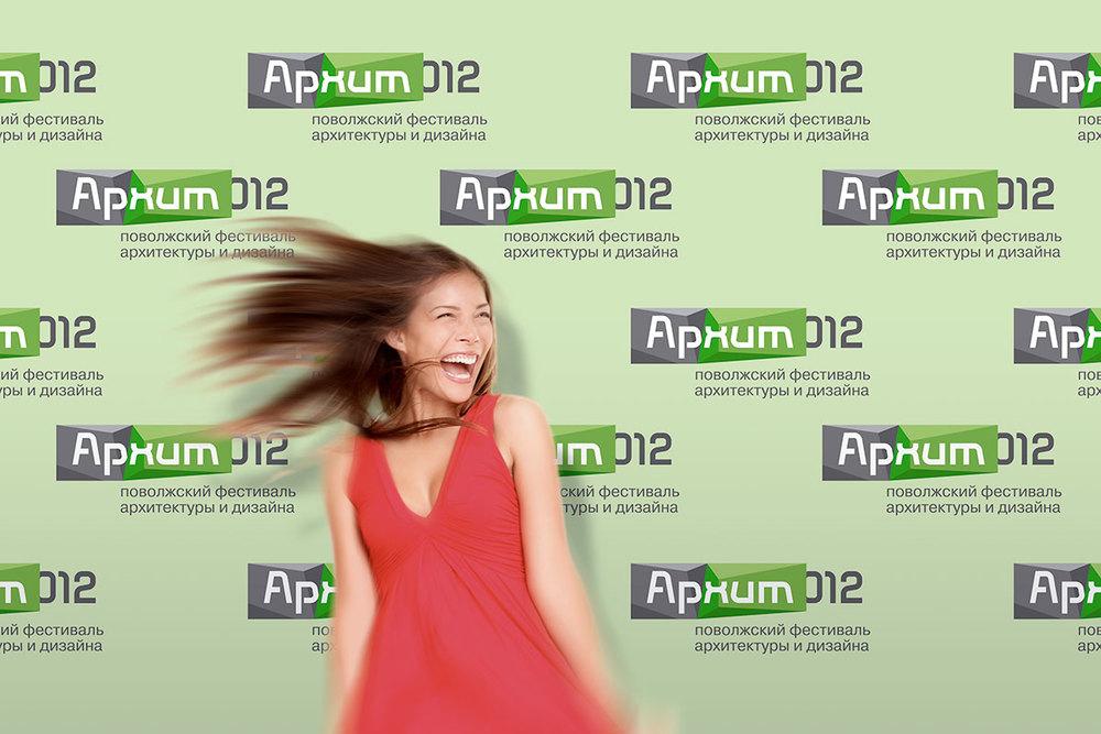 Archit12-press-wall.jpg