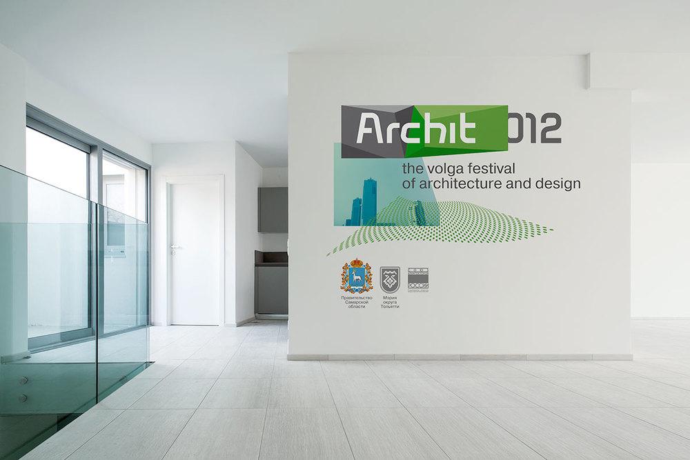 Archit12-wall.jpg