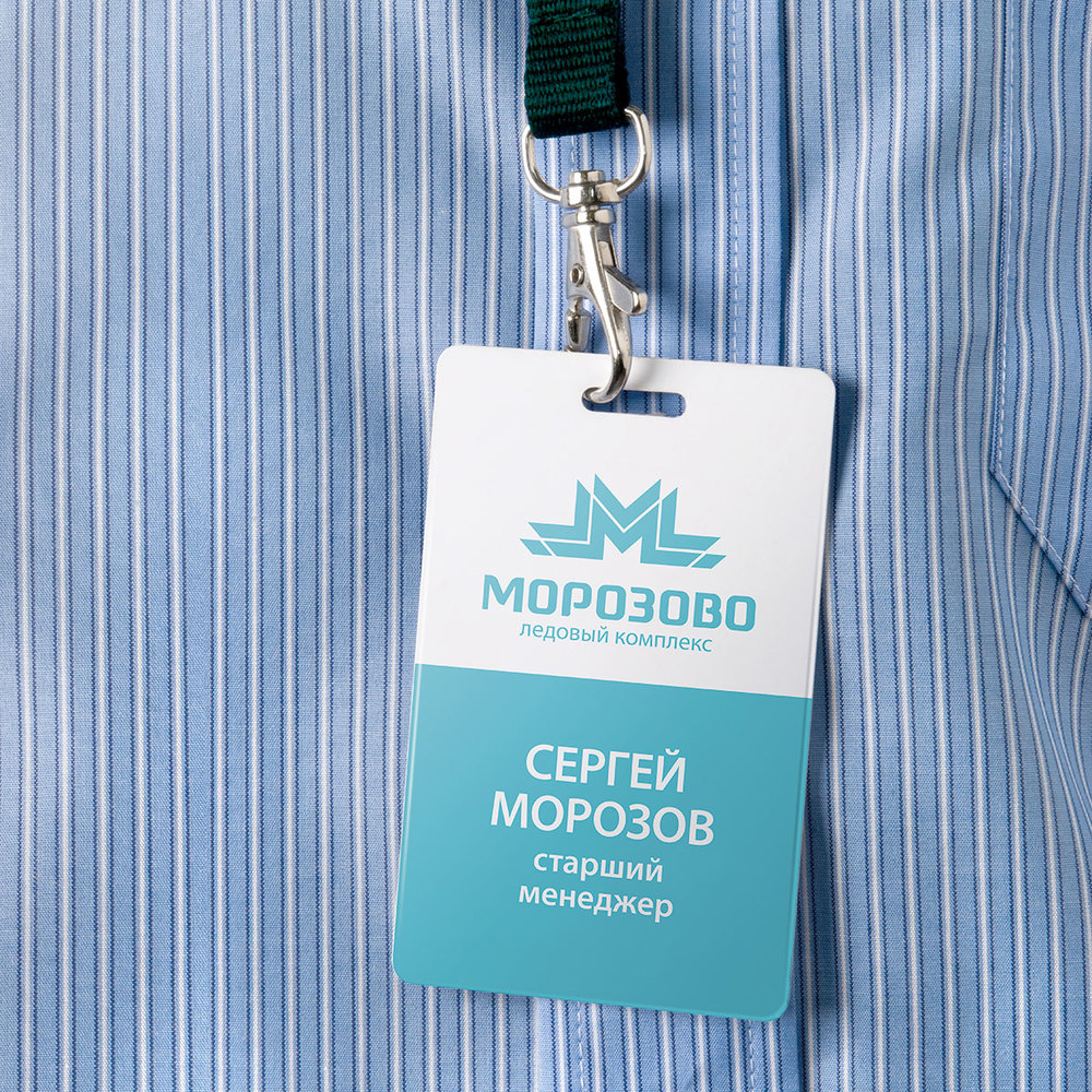 Moroz-badge.jpg