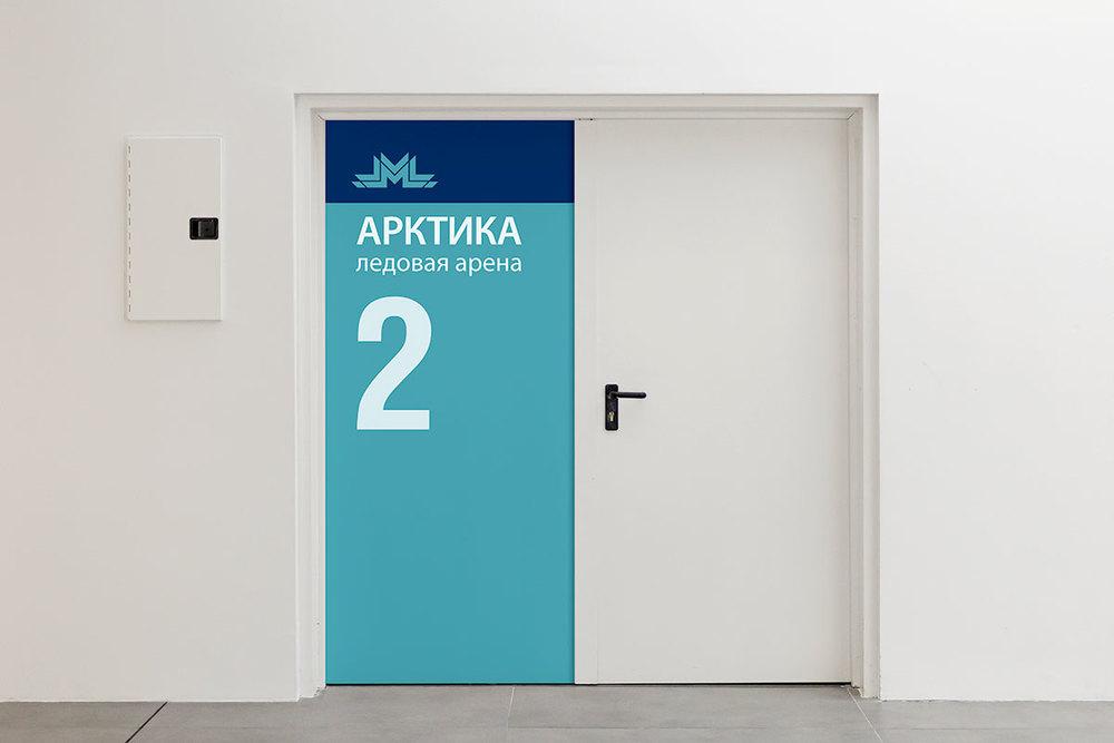 Moroz-door.jpg