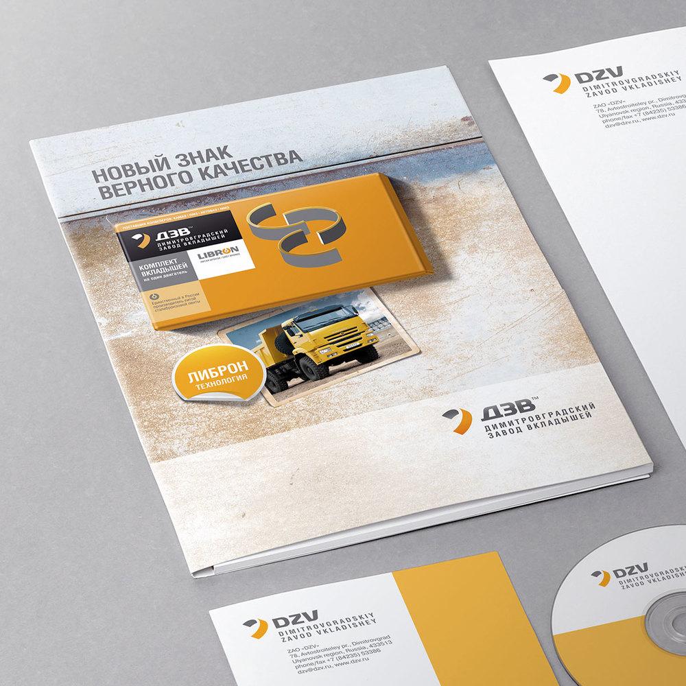 DZV-pack-folder.jpg