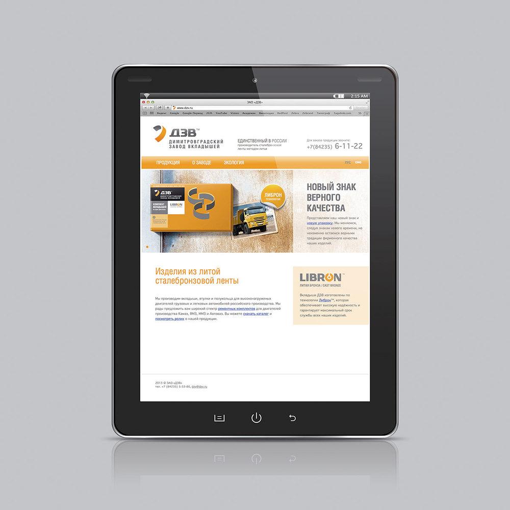 DZV-site.jpg