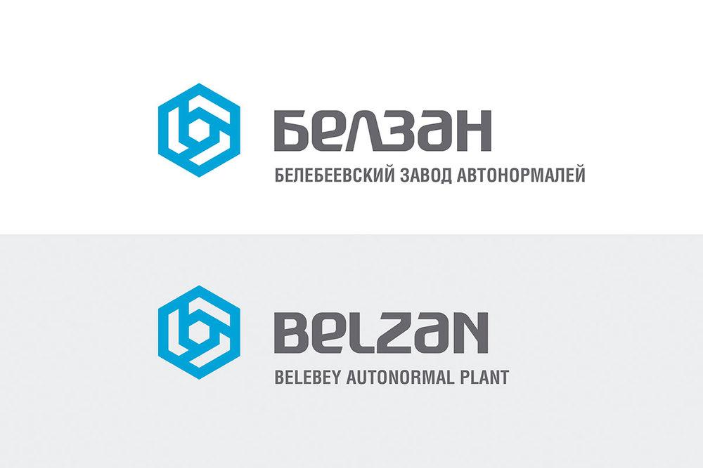 Belzan-logo1.jpg