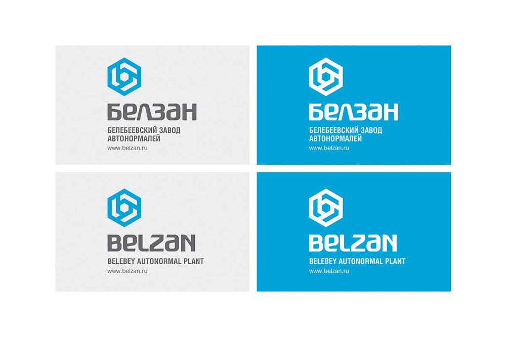 Belzan-logo2.jpg