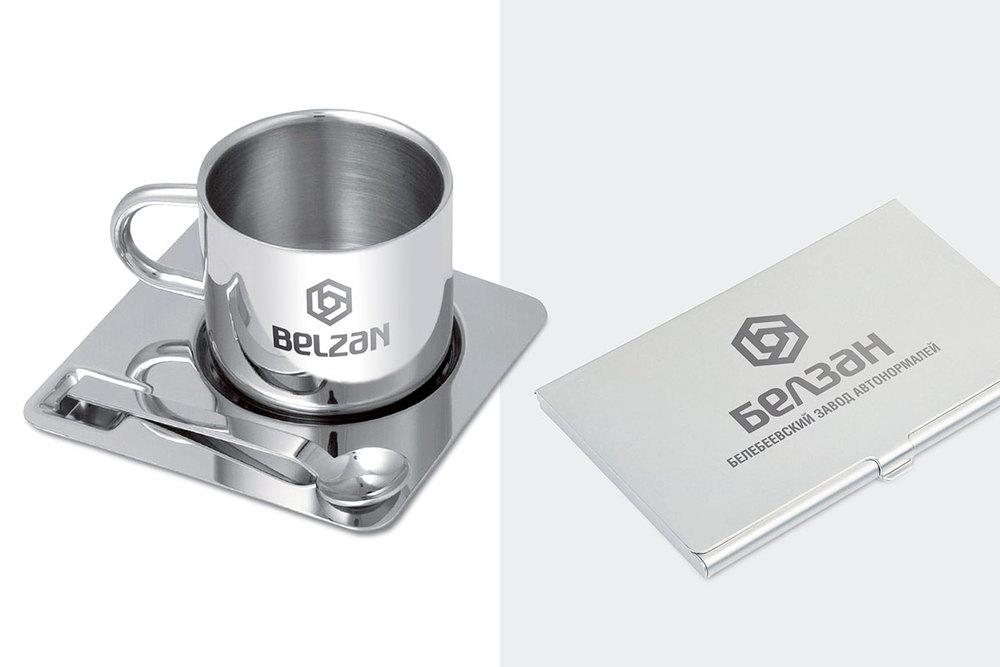 Belzan-gift1.jpg