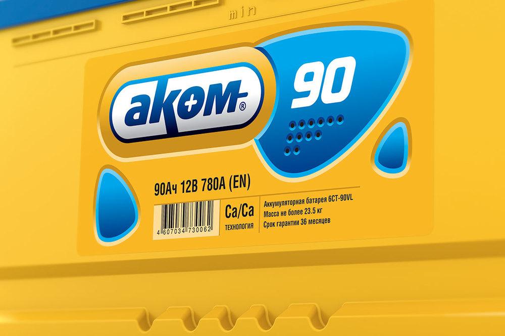 Akom-bat2-2.jpg