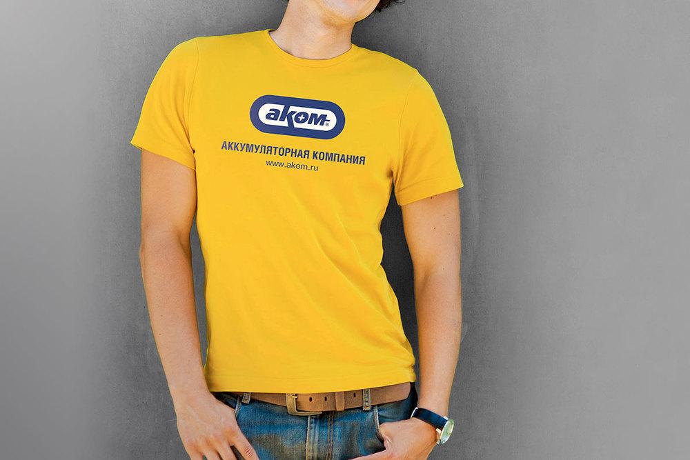 Akom-t-shirt.jpg
