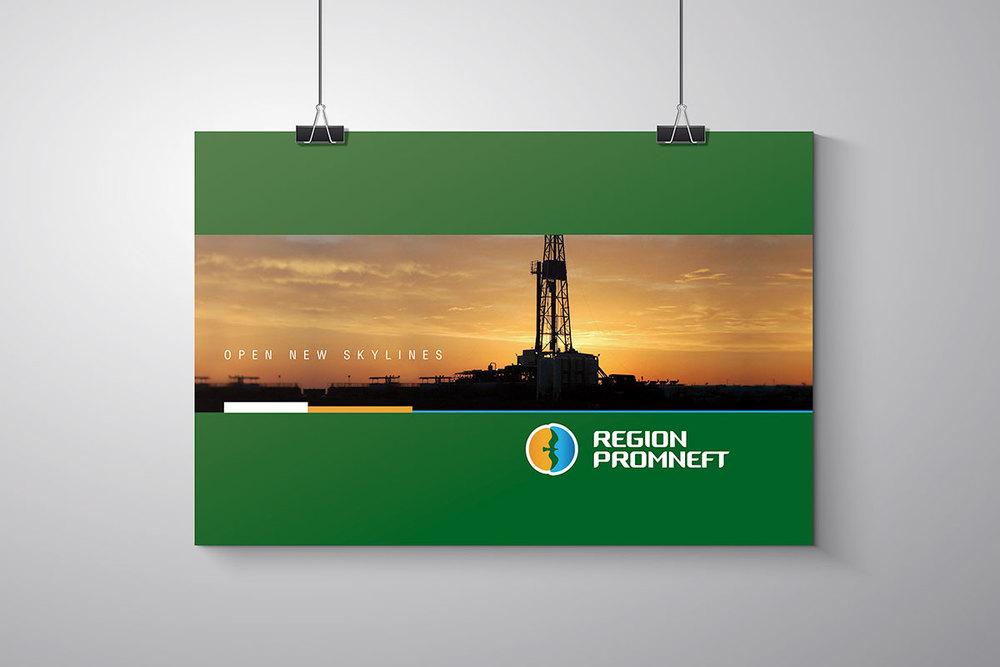 RPN-poster.jpg