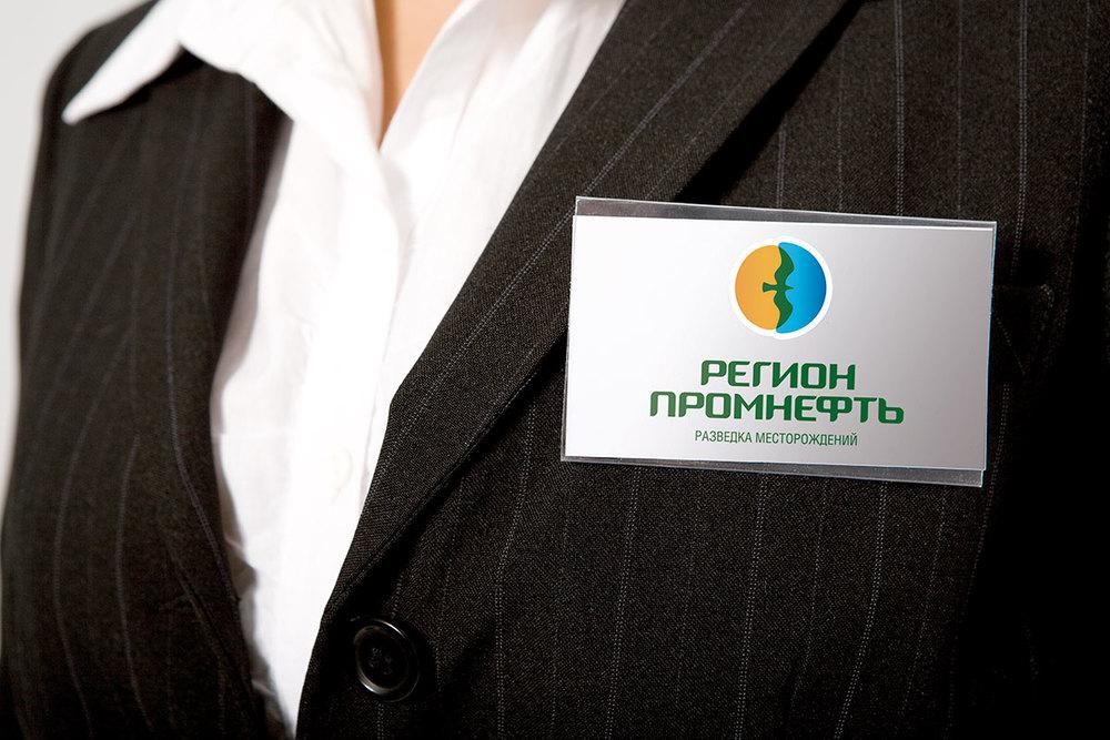 RPN-badge.jpg