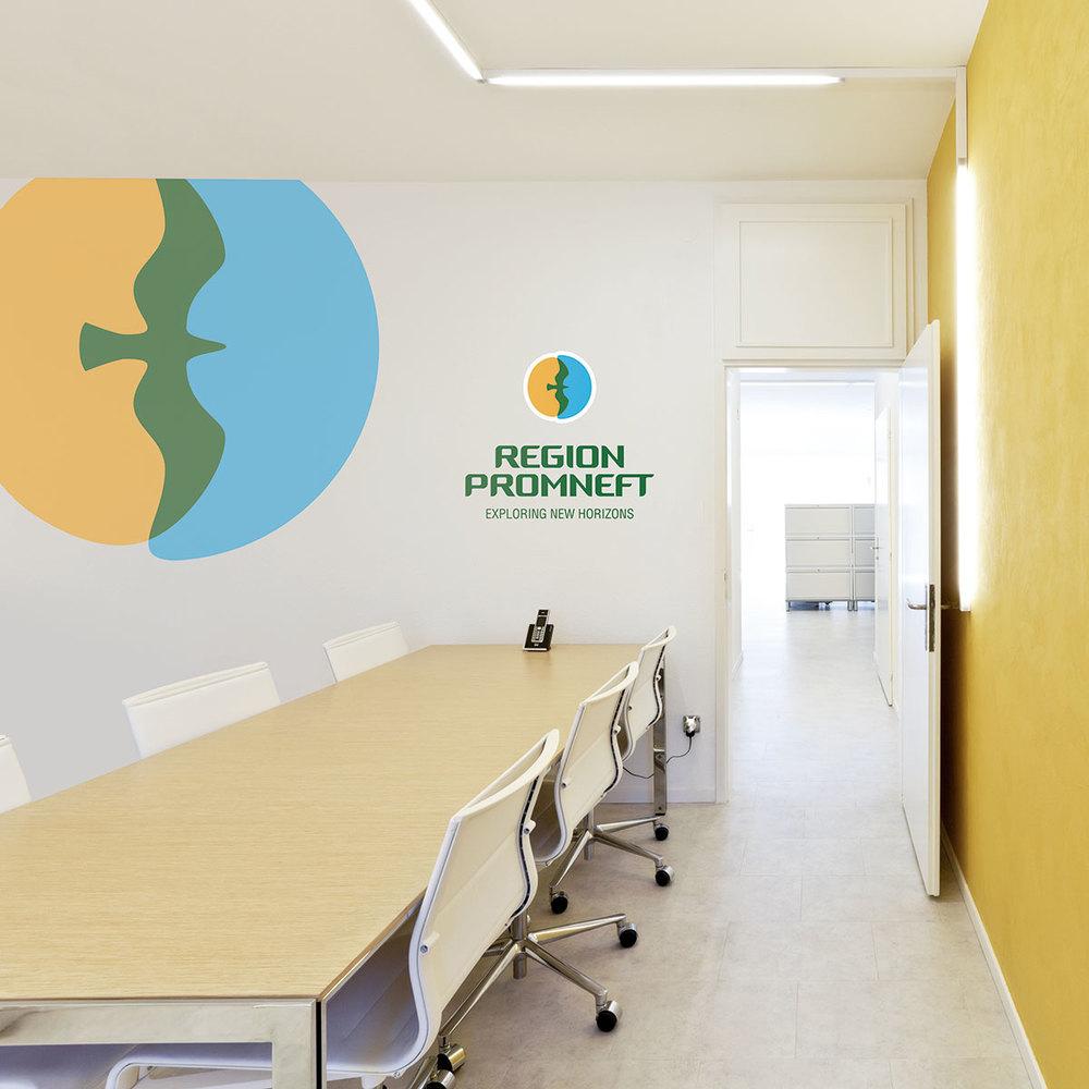RPN-office.jpg