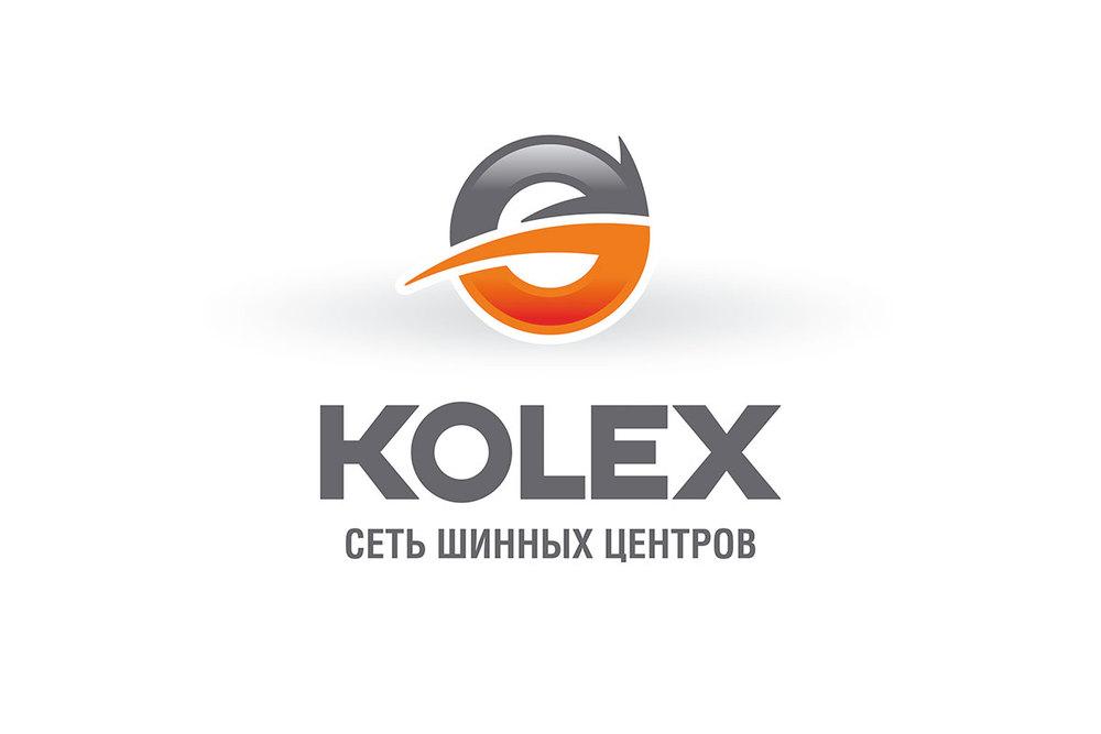 Kolex-logo.jpg