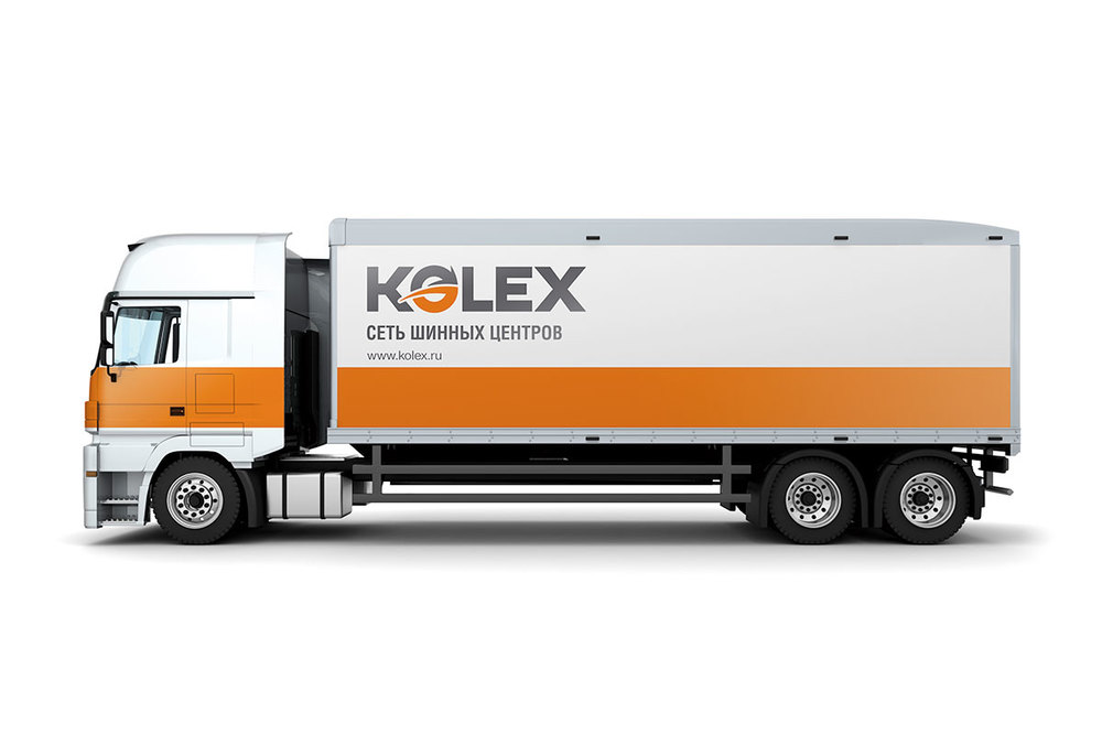 Kolex-car.jpg