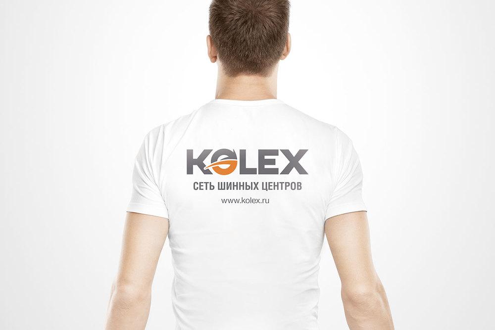 Kolex-shirt.jpg