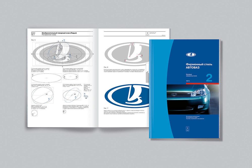 Lada-book2.jpg