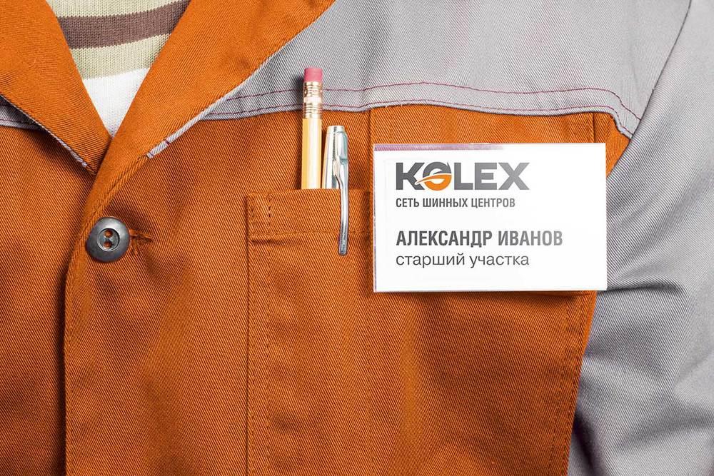 Kolex-badge.jpg
