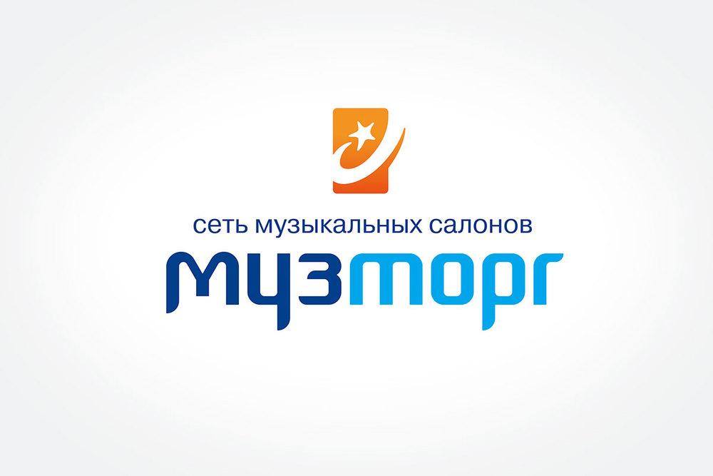 Muztorg-logo1.jpg