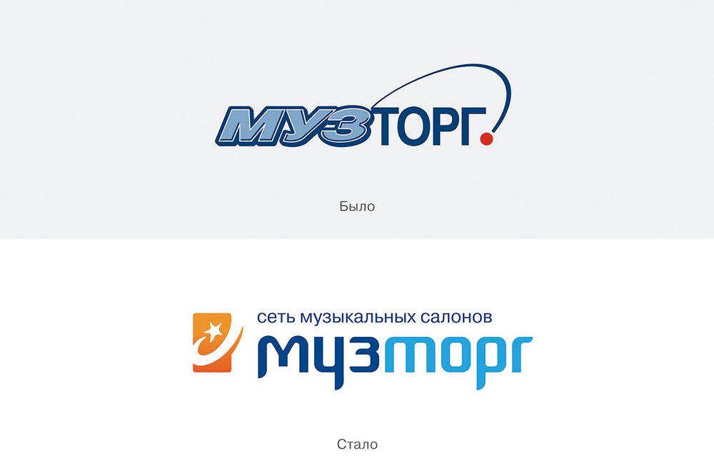 Muztorg-old.jpg
