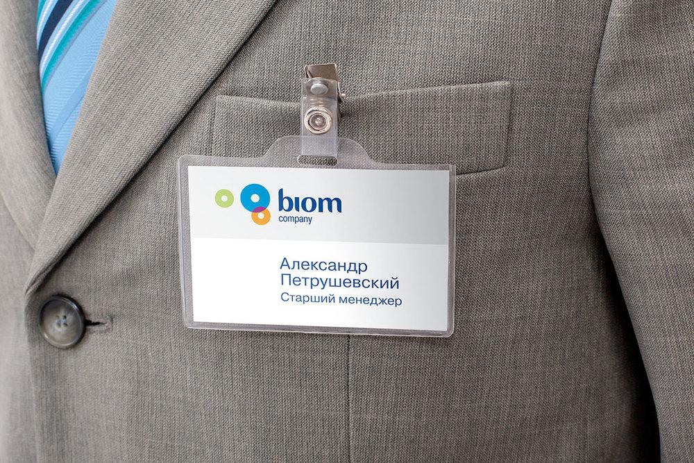 Biom-bage.jpg