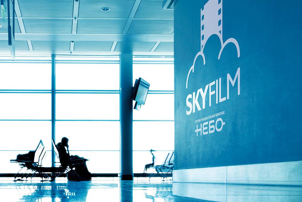 Skyfilm-interior2.jpg