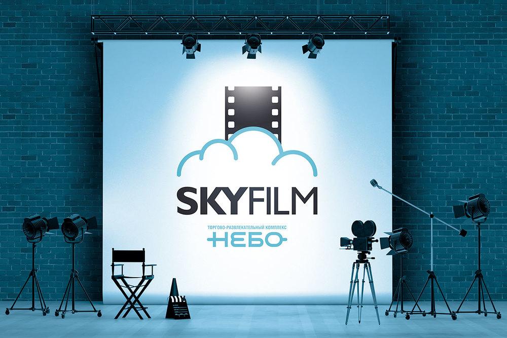 Skyfilm-banner.jpg