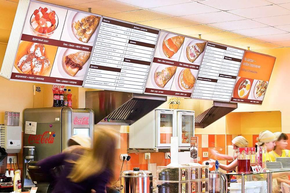 Lubliny-menu-board.jpg
