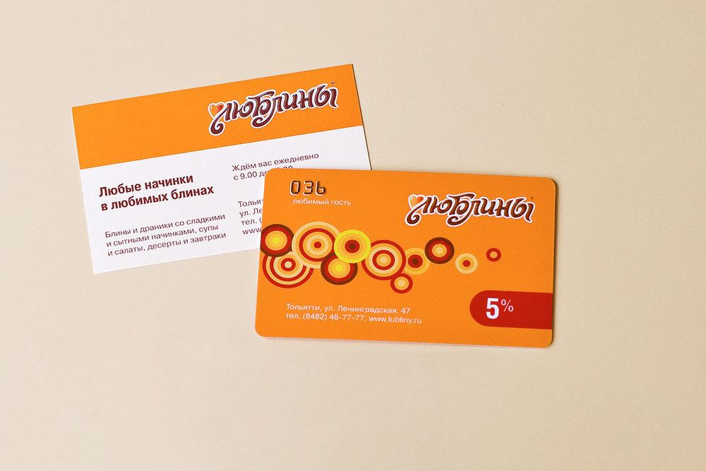 Lubliny-card.jpg