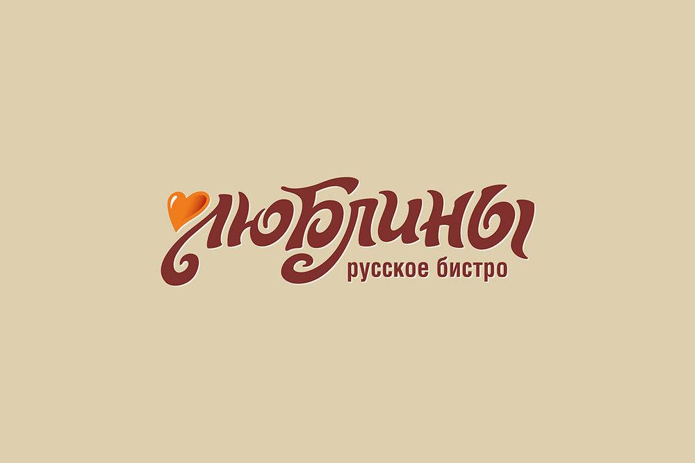 Lubliny-logo.jpg