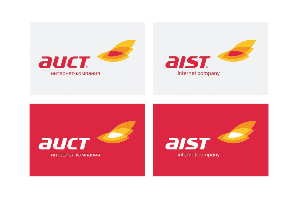 Aist-logo2.jpg