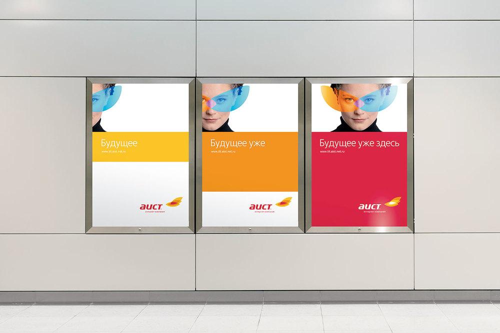 Aist-posters.jpg