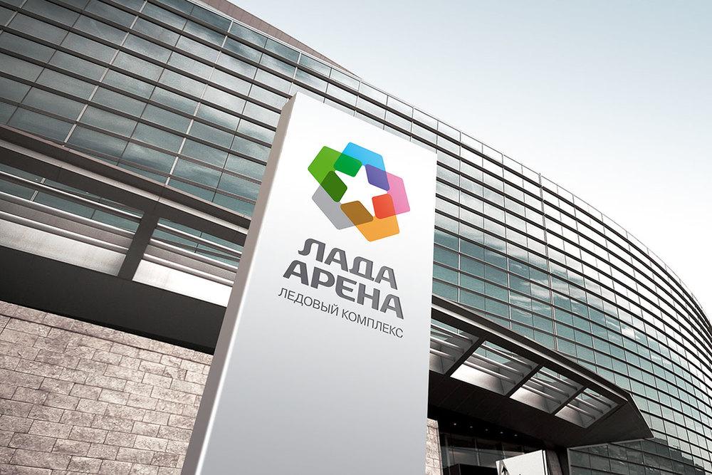 Lada-arena-pilon.jpg